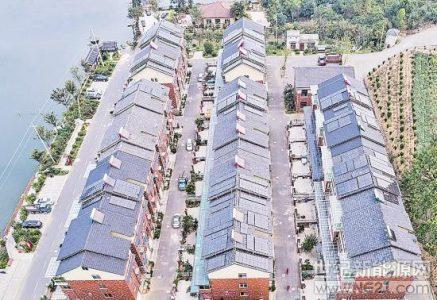 屋顶光伏 节能减排